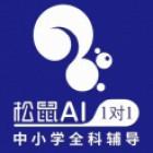 云南般格教育信息咨询有限公司