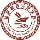 湖南省衡阳市祁东县云兴湖学校