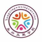 湖南郴州永兴县五星学校