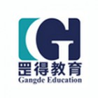 广州罡得教育科技有限公司