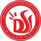 湖北省十堰市东风国际学校