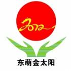 南宁市金太阳教育培训学校