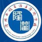 广西百色市隆衢学校