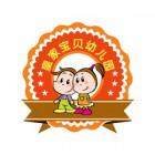 恭城瑶族自治县皇家宝贝幼儿园