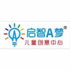 贵州启智A梦乐高机器人创意中心