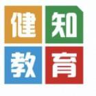 贵州健知教育