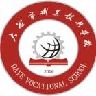 湖北省大冶市职业技术学校