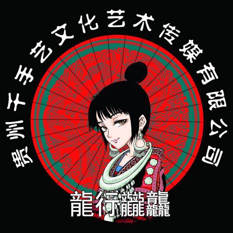 贵州千手艺文化艺术传媒有限公司