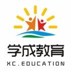 湖南怀化市鹤城区学成教育