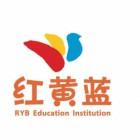 湖南省长沙市红黄蓝教育