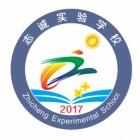 贵州省大方县志诚实验学校