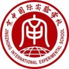 湖北省十堰京中实验学校