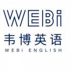 湖南省常德市韦博英语培训学校