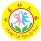 贵州省鸡场坪镇欢乐幼儿园