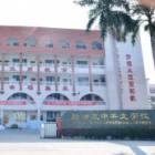 广东普宁新世界中英文学校