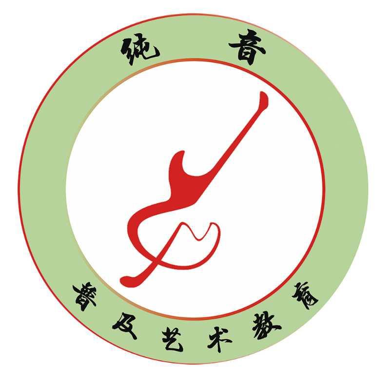 广东惠州纯之音教育信息咨询有限公司惠州水口分店