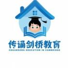 湖南省长沙市传诵教育