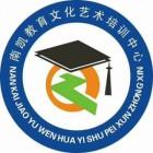 湖北省大冶市南凯文化艺术学校