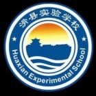 河南省滑县实验学校