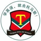 江苏昆山语之陆英语培训中心有限公司