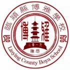 河南省临颍县博雅学校