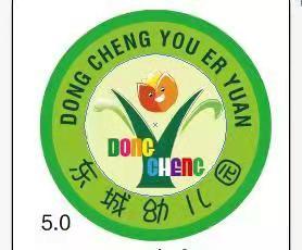 桂林市七星区东城幼儿园