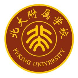 福建省三明市三明北大附属实验学校