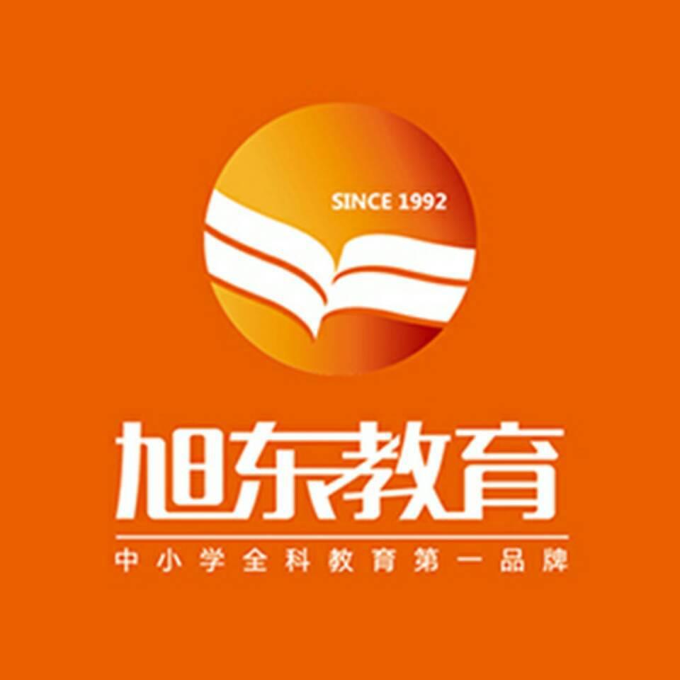 陕西咸阳渭城旭东辅导学校