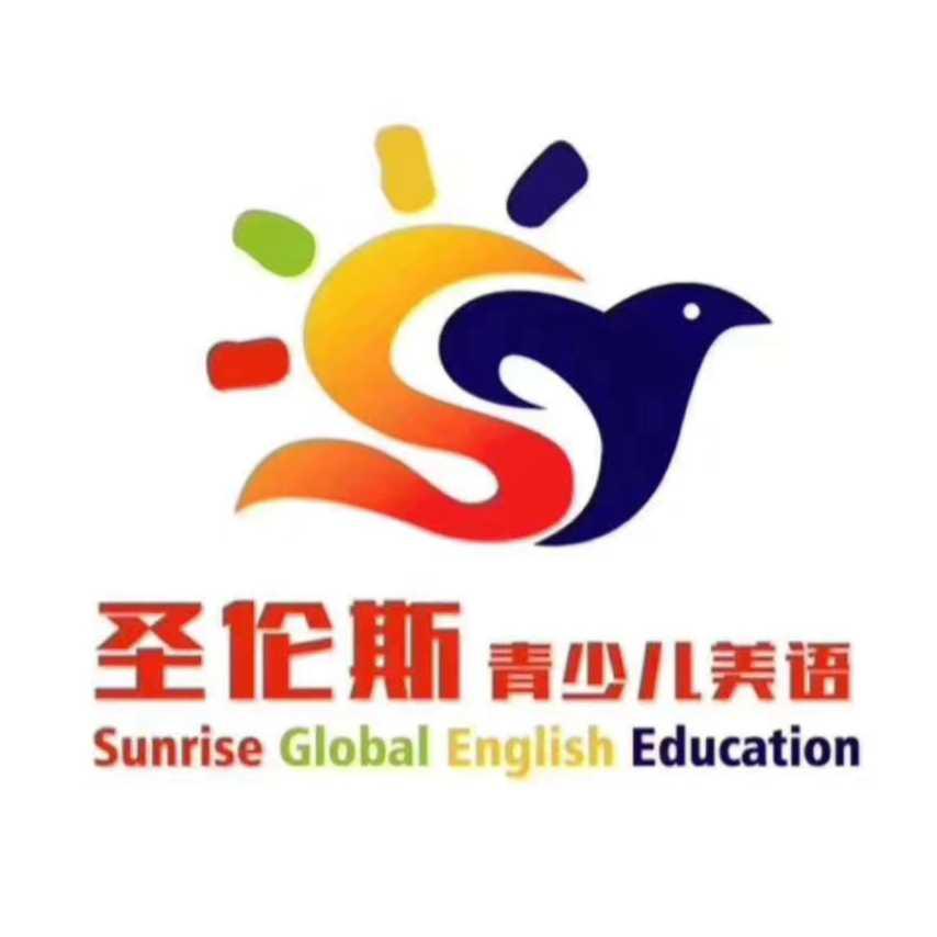陕西圣伦斯教育学校