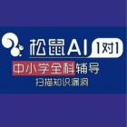 江西赣州市天惠教育咨询有限公司