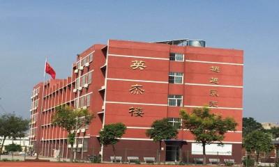 江苏徐州铜北润杰学校