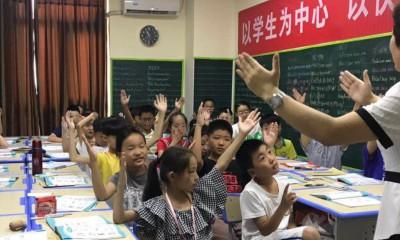 河南省郑州市新兰德教育