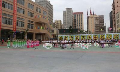 广东省揭阳市立德学校
