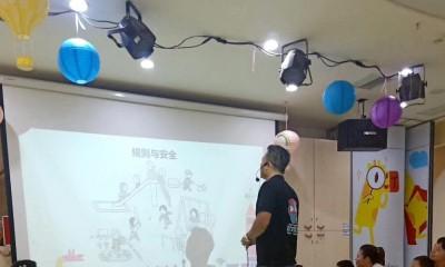 湖北省武汉市迈杰科教育