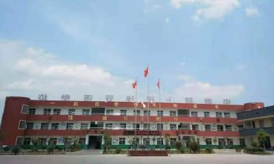 安徽省颍上县远洋学校