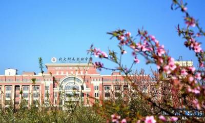 贵州省清镇市北大附属实验学校