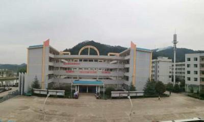 江西省赣州市上犹县第三中学