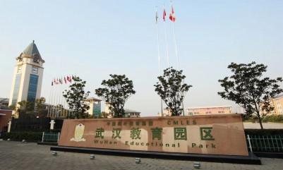 湖北省武汉枫叶国际学校