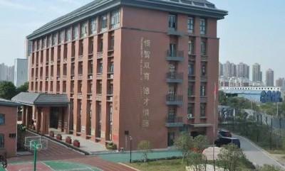 湖北省武汉市情智学校