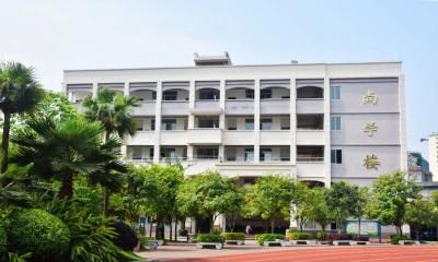 广西桂林平乐县平乐中学附属嘉乐学校