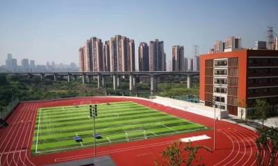 四川重庆市华东师范大学附属中旭科创学校
