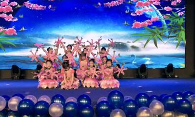 湖南省长沙市天天向上幼儿园