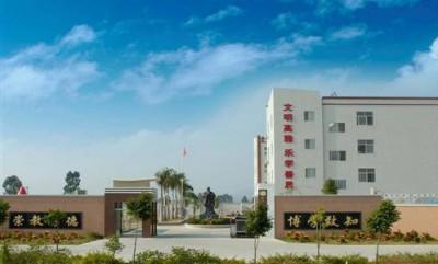 广东潮州市双语实验学校