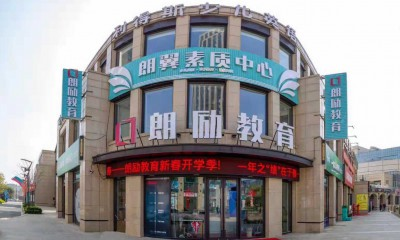浙江宁波宁海县利得斯外国语学校