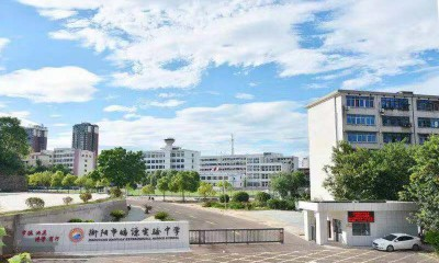 湖南省衡阳市皓源实验学校