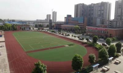 四川眉山实验高级中学