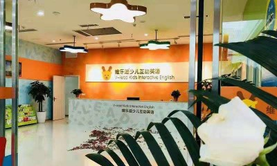 四川成都维乐迪互动教育科技有限公司