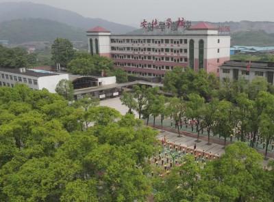 湖南腾思教育集团