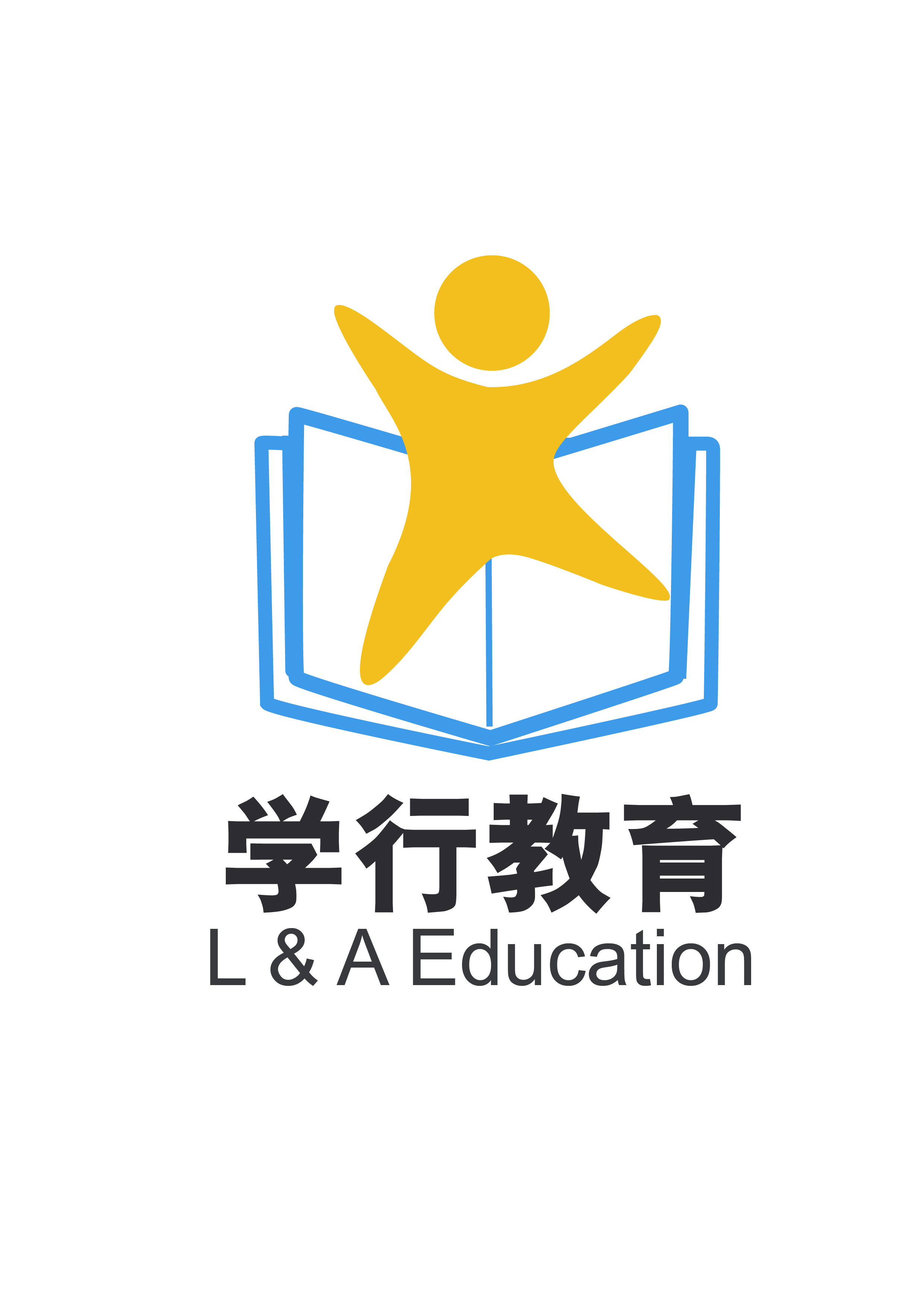 福建厦门市思明区学行课外培训中心有限责任公司