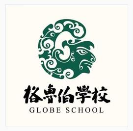 武汉东湖新技术开发区格鲁伯实验学校